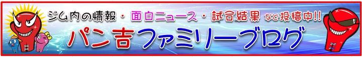 横浜キックボクシングジム TSKjapanの日々の出来事をblog でお知らせいたします。