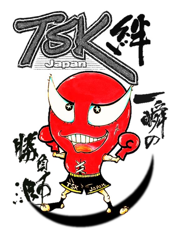 横浜 子供  女性 キックボクシングジム TSKjapan