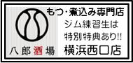 TSKjapanキックボクシングジムコラボ 野郎酒場