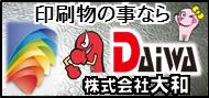 横浜 キックボクシングジム 印刷物紹介TOP