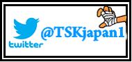 TWITTER 横浜キックボクシングジム TSKJapan