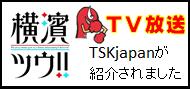 横浜ツウ:女性キックボクシングを瀧口友里奈さんが紹介
