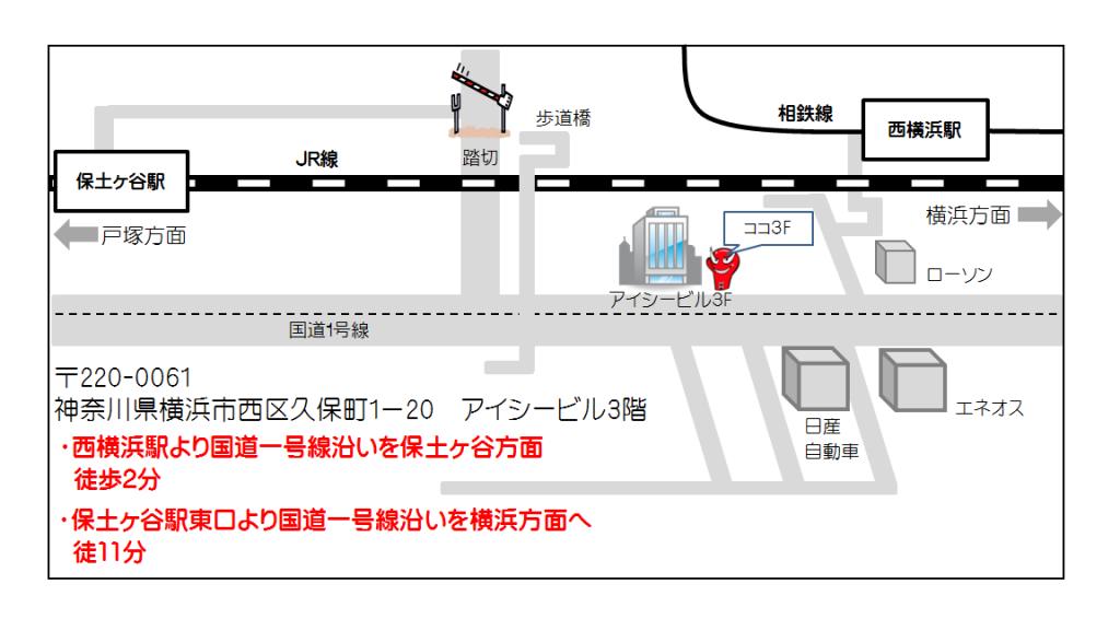 横浜キックボクシング ジム TSKjapan ムエタイ キックボクシングジムの所在地地図です。