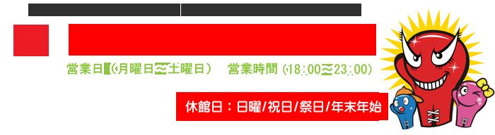 横浜キックボクシングジム TSK JAPAN