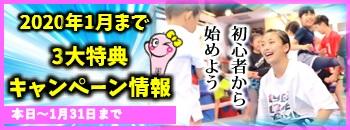 横浜キックボクシングジム TSKjapan代表 勝山泰士 横浜キックボクシング 子供 女子 キックボクシングジム TSKjapan 新K-1伝説